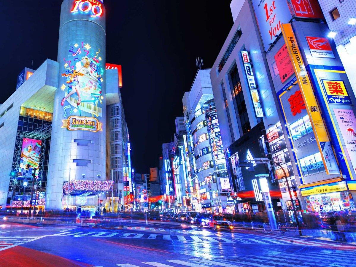 Картинки по запросу инновационные города