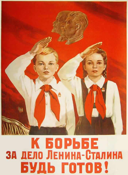 Пикап русских девушек в москве